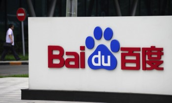 Baidu Inc (ADR) (NASDAQ:BIDU) and QUALCOMM, Inc. (NASDAQ:QCOM) CEO Agree on AI As Analyzing Tool