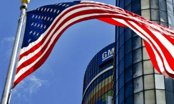 General Motors Company (NYSE:GM) On Trial Over Faulty Ignition