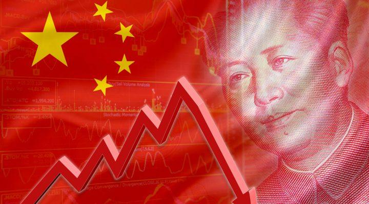 Chinese Plan