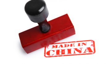 China's Manufacturing Growth Slows Further But is China in Trouble?